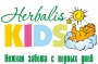 Neolux Kids (EMM)