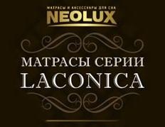 LACONICA (Neolux)