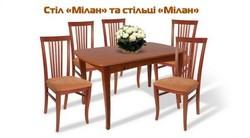 Стіл нерозкладний Мелітопольмеблі МІЛАН, стільниця МДФ, ноги бук, 1200*700, колір